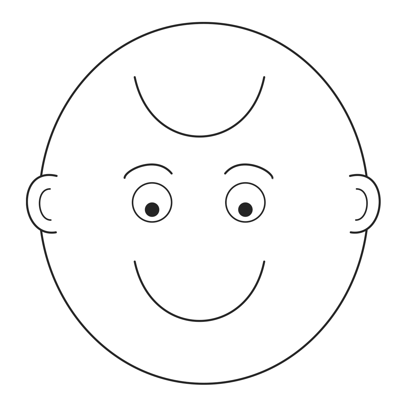 An illustration of a smiling/frowning face from the nursery manual Behold Your Little Ones (2008), page 83.