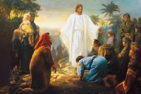 Bible and Book of Mormon testify of Christ, The