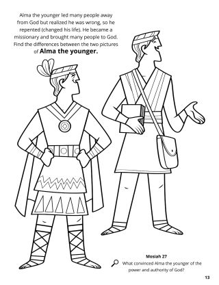 Alma the Younger coloring page