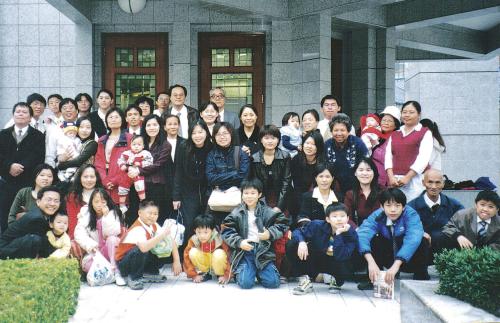 Koohsiung Seventh Branch Taiwan
