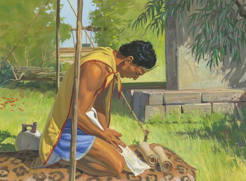 Lamoni praying