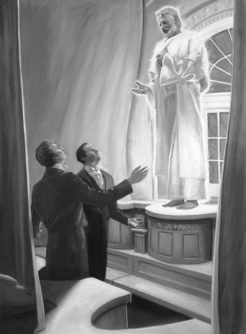 Elijah appearing in the Kirtland Temple