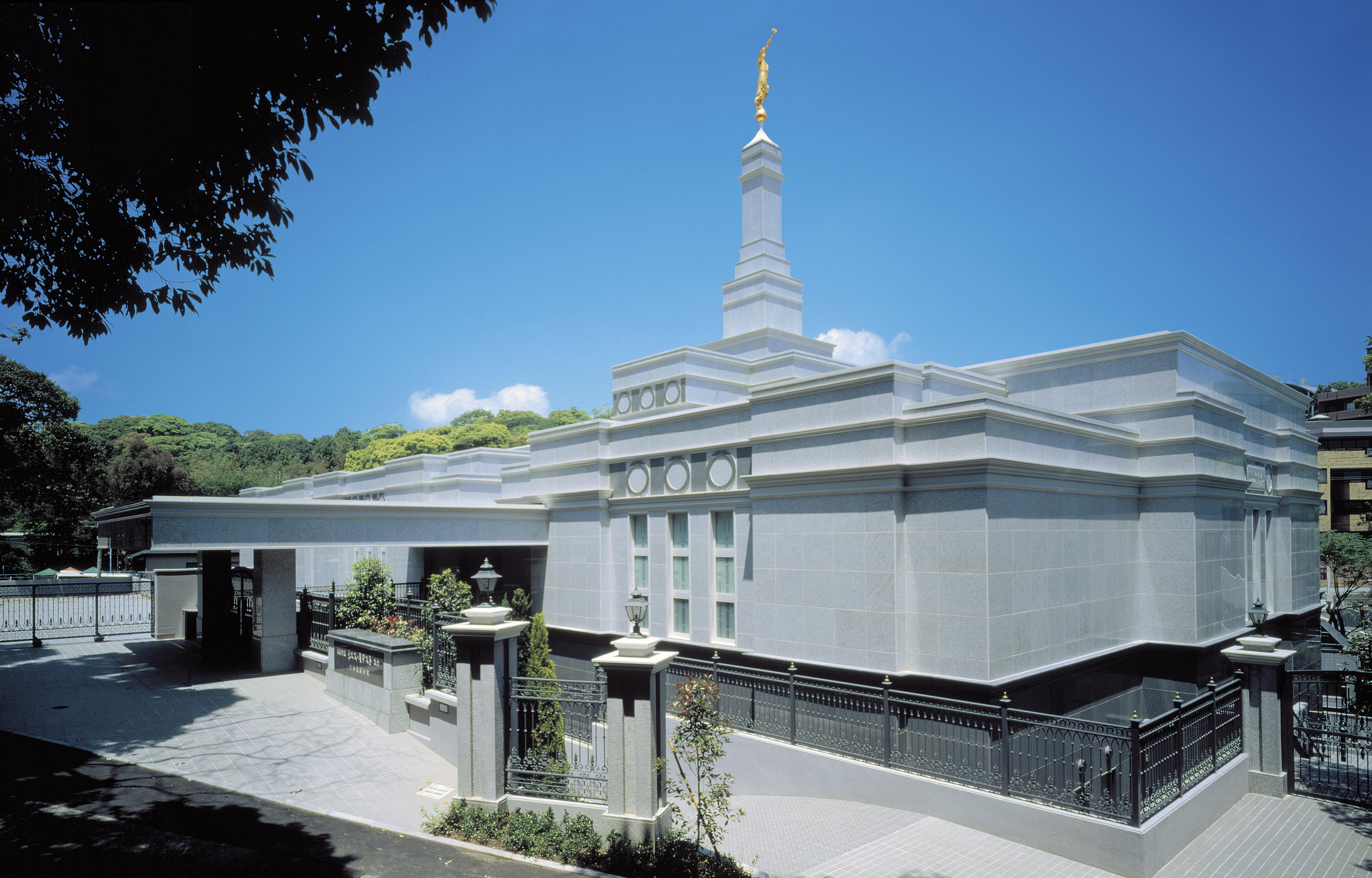 An exterior view of the Fukuoka Japan Temple.